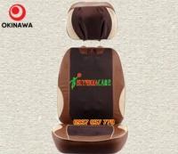 ĐỆM MASSAGE 3D OKINAWA